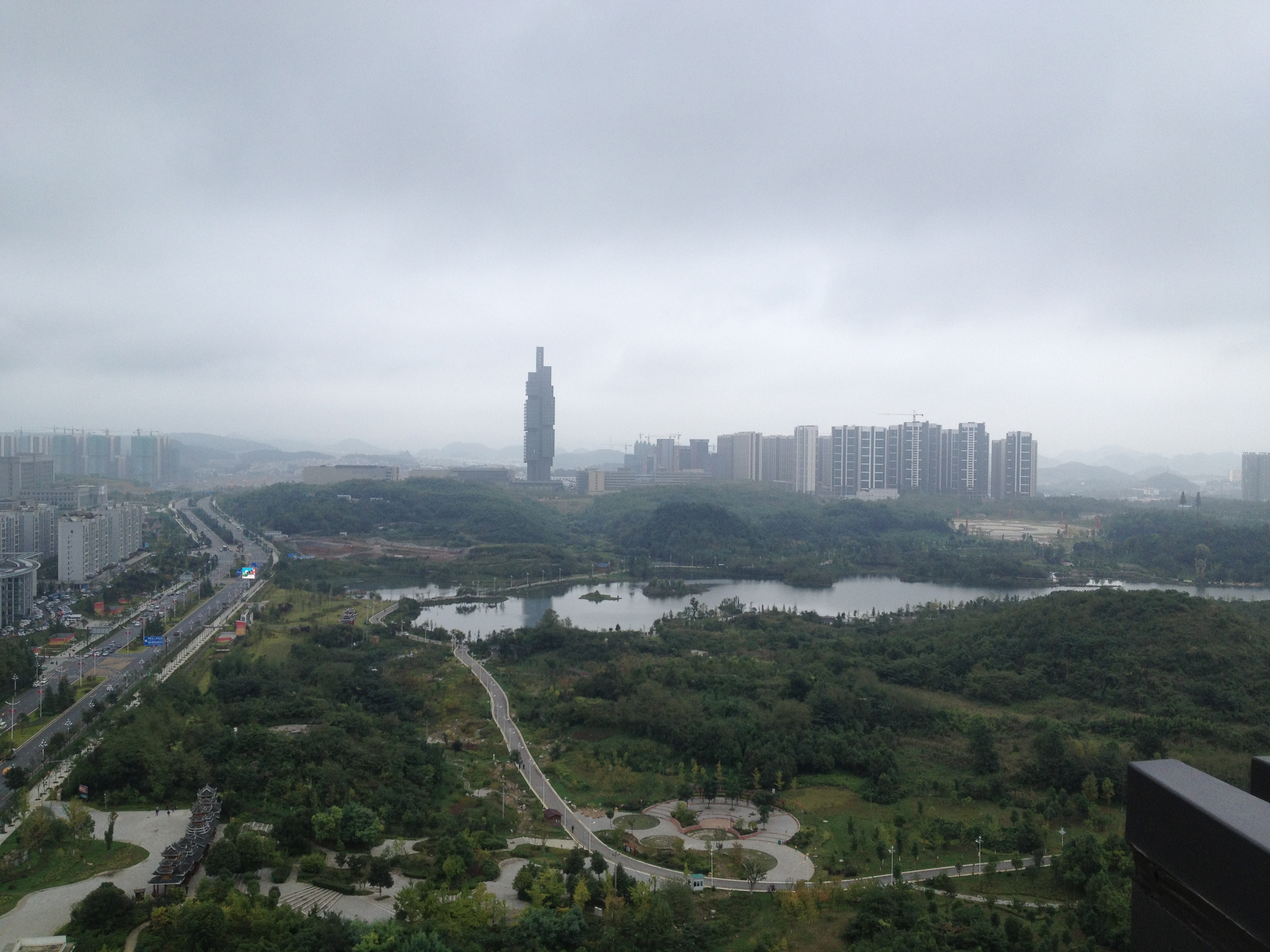 Guiyang China MTB Invitation Event